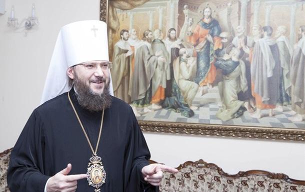 УПЦ МП сознательно очерняют – митрополит Антоний