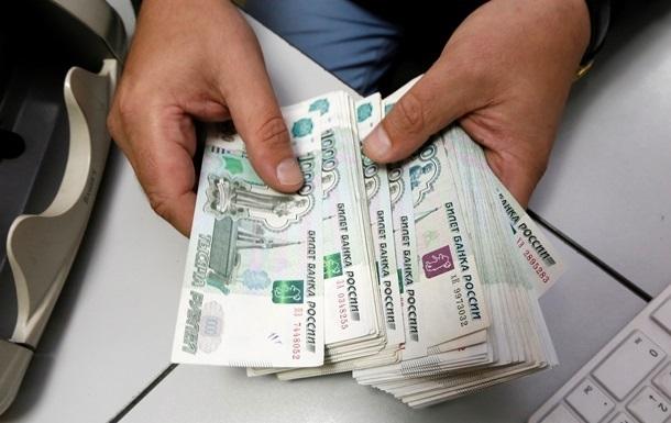 В ДНР будут штрафовать за отказ принимать к оплате гривну