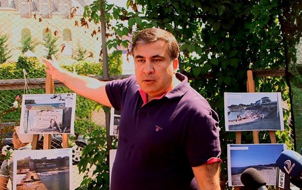 Саакашвили ответил Коломойскому на сравнение с собакой