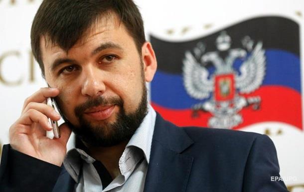 В ДНР назвали условие окончания войны