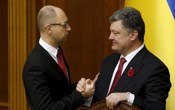 Порошенко прокомментировал возможность отставки Яценюка