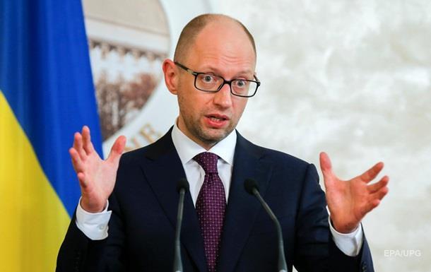 Яценюк заявил о повышении налогов для олигархов