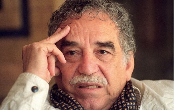 ФБР почти 25 лет следило за писателем Габриэлем Маркесом - СМИ