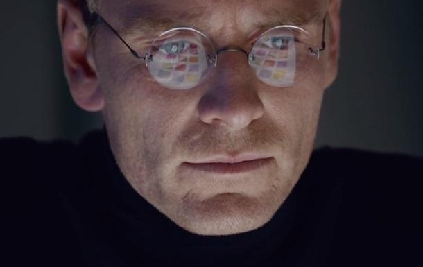 Премьера фильма  Стив Джобс : публика в восторге