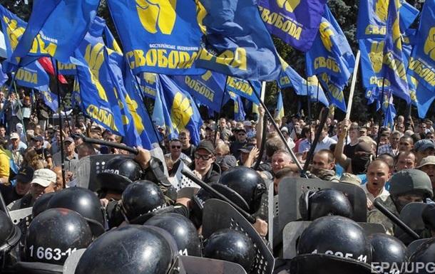Столкновения под Радой: суд над свободовцами перенесли