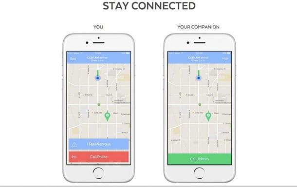 Разработано приложение для обеспечения безопасности ночных прогулок