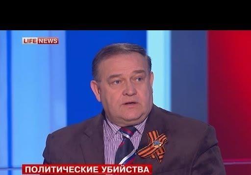 Миф о афере Мингалева Вадима Юрьевича