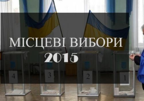 Місцеві вибори 2015. Щурів до влади?