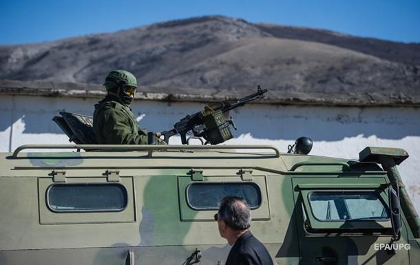 Пришли брататься. Трех украинских десантников задержали на границе с Крымом