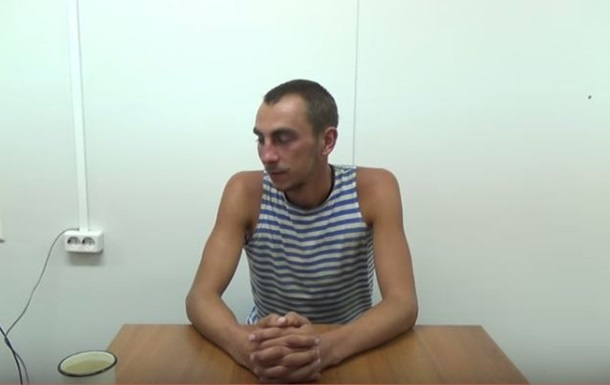 Появилось видео с задержанными в Крыму военными