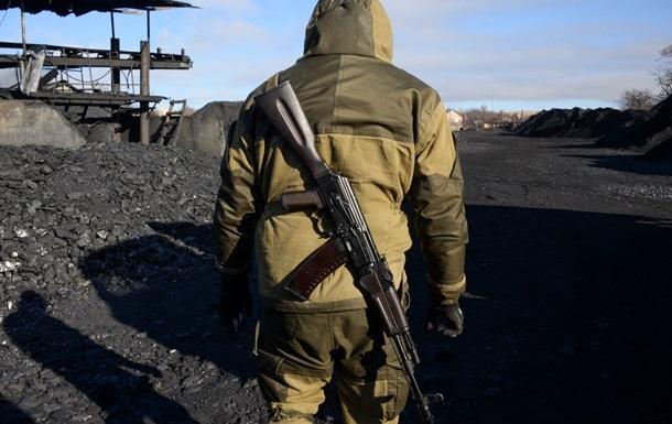 В Донецке отказались поставлять Украине уголь