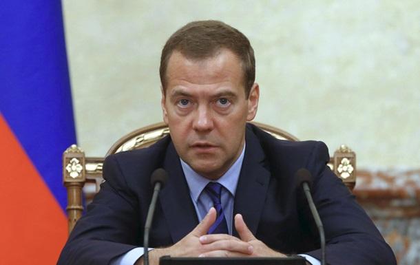 Медведев: Украина отказалась от льготных цен на газ