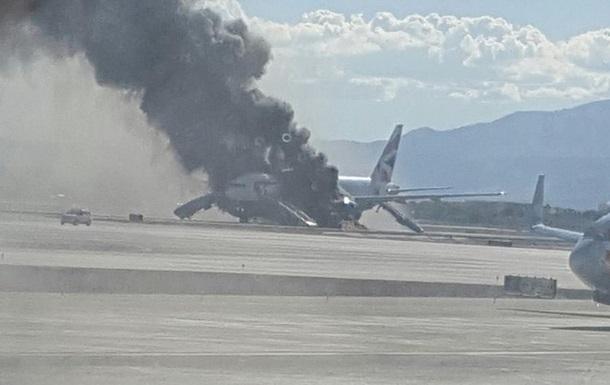 В аэропорту Лас-Вегаса загорелся пассажирский самолет