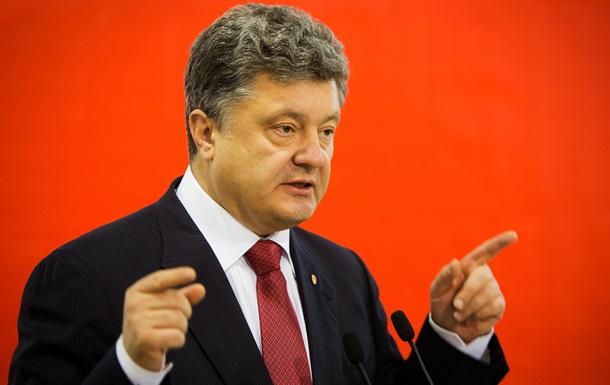 Порошенко: Украина останется унитарной
