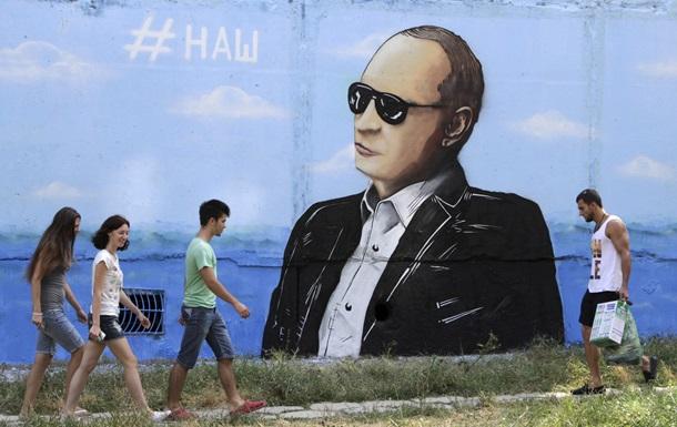 Потерянный рай. Как Россия расплачивается за Крым - Foreign Affairs