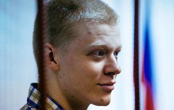 В России руфер получил срок за раскрашивание звезды на высотке