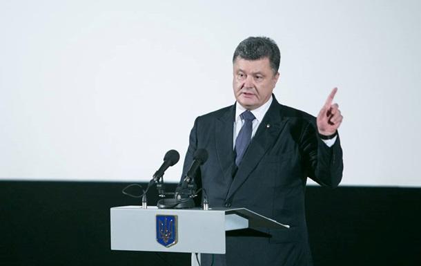 Порошенко: Я не буду вести переговоры с боевиками