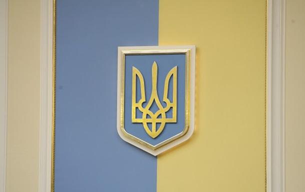 Украина надеется на поддержку Люксембурга в противостоянии агрессии РФ