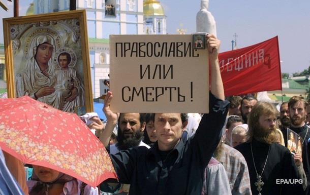В УПЦ назвали священников, погибших со времен Майдана и АТО
