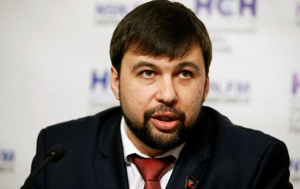 Пушилин отрицает участие в украинских выборах