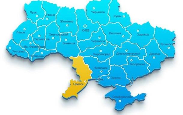 О децентрализации в Одесской области