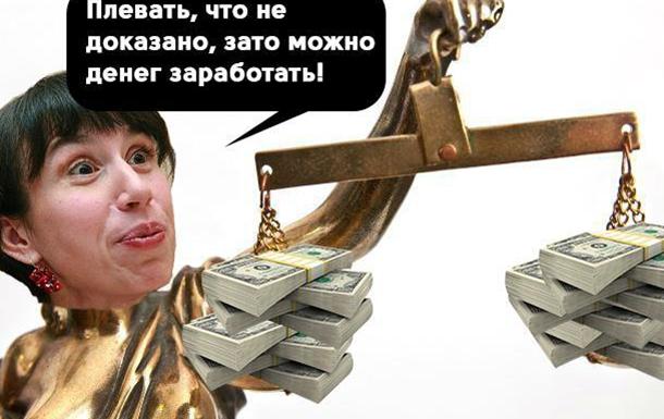 Европа в шоке от того, как Украина борется с коррупцией