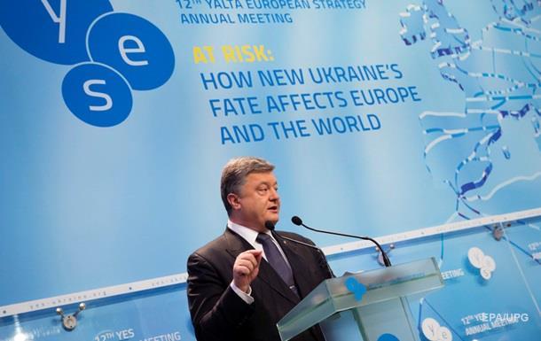Порошенко озвучил позицию Украины по выборам в Донбассе