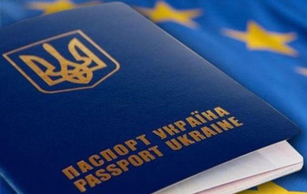 «Департамент» по возвращению активов никуда не годится: вердикт еврокомиссаров