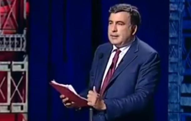 Экономика Украины скатилась до уровня Габона – Саакашвили