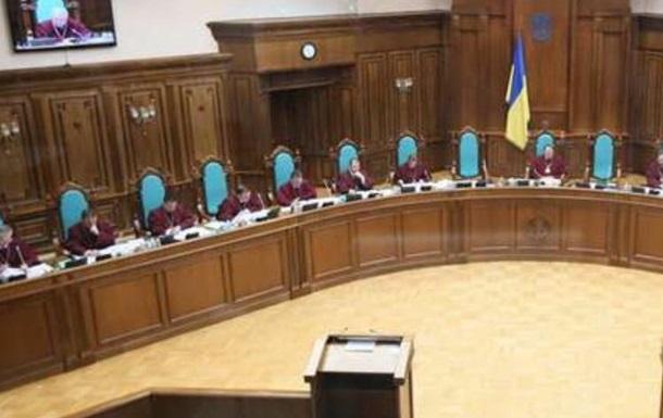 Мизрах Игорь: что принесет снятие неприкосновенности с судей?