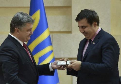 Украинская трагедия