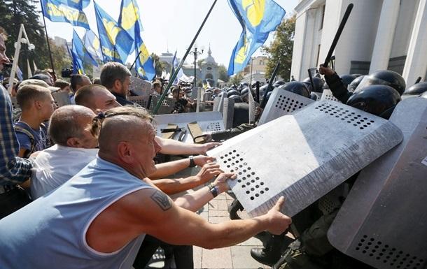 Силовики отчитаются в Раде за трагедию 31 августа
