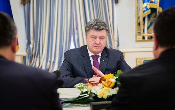 Президент о децентрализации: давить на парламент не буду