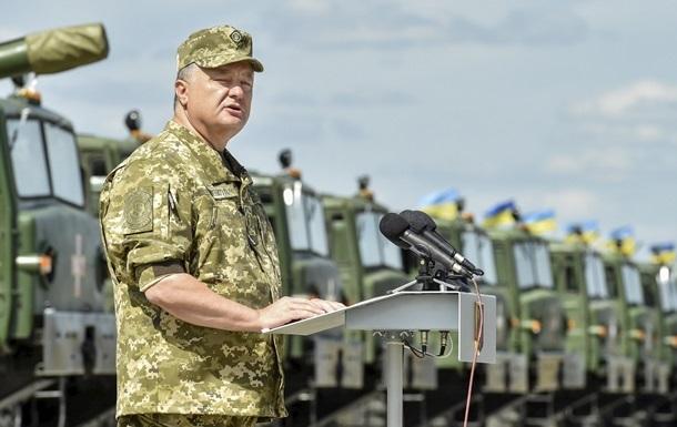 Порошенко рассказал о масштабной демобилизации