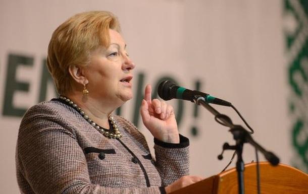Бывшего губернатора Киевской области объявили в розыск