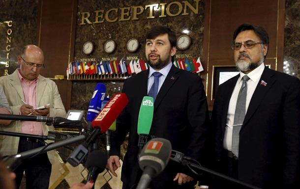 Минские переговоры могут пройти в закрытом режиме
