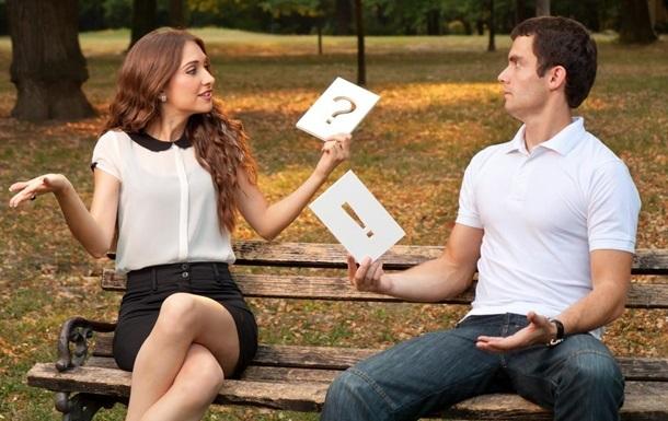 Страхи онлайн что отпугивает мужчин в поведении современных девушек
