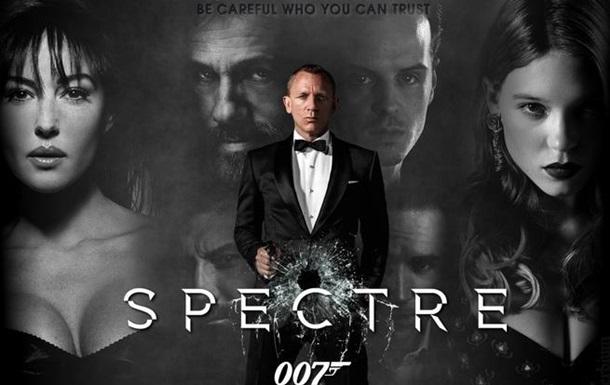 Фильм  007: Спектр  станет самым продолжительным в истории бондианы