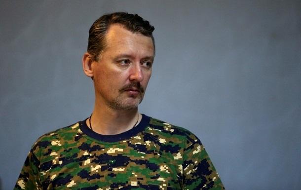 Бородай: Стрелкова вывозили в Россию в связанном виде