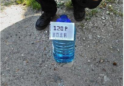 В ДНР начали продавать питьевую воду по 24 рубля за литр!