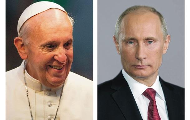 Папа сказал - Папа сделал.