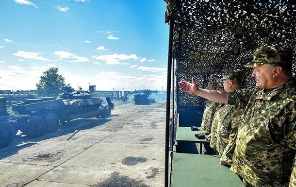 Украина опустилась в мировом рейтинге армий