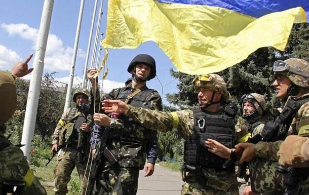 Washington Post назвала проигравших в Донбассе