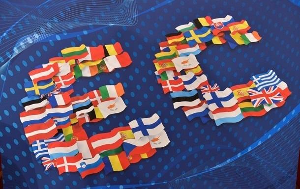 Чехия разблокировала ратификацию ассоциации Украина-ЕС