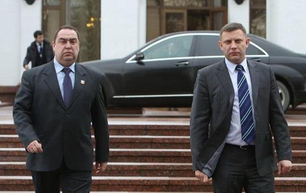 УКРАИНА ПРИЗНАЛА ДНР И ЛНР.