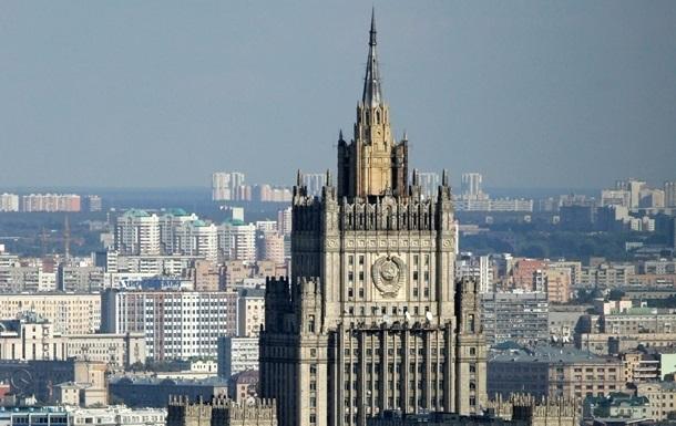 МИД РФ примет решение об ответных санкциях против Украины