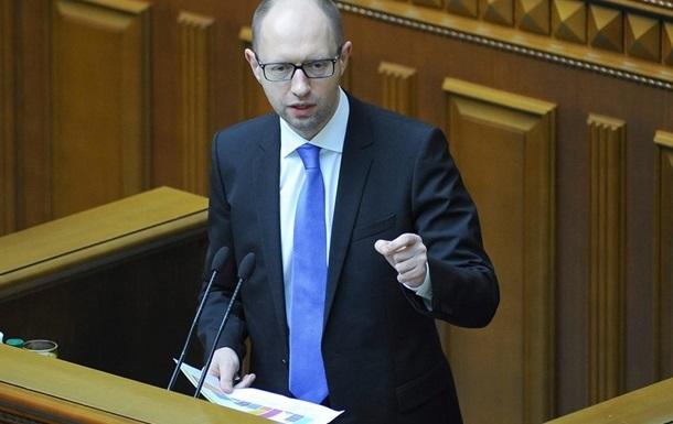 Яценюк снова предложил России списать долги Украины