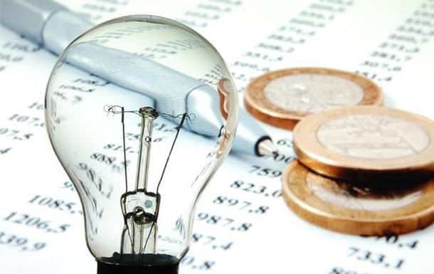 Заради кого підвищують тариф на електроенергію?