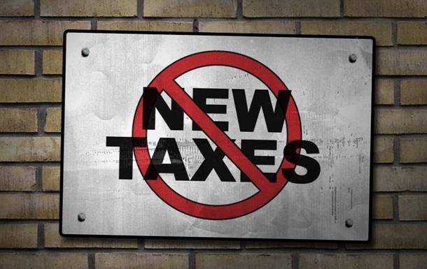 Новый виток налогового безумия от реформаторов-рэкетиров