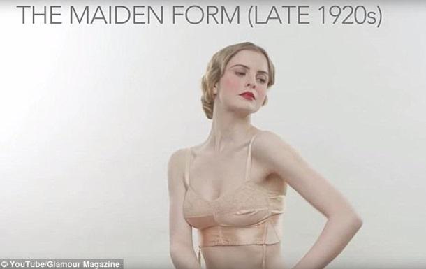 Glamour показал эволюцию бюстгальтера за 500 лет